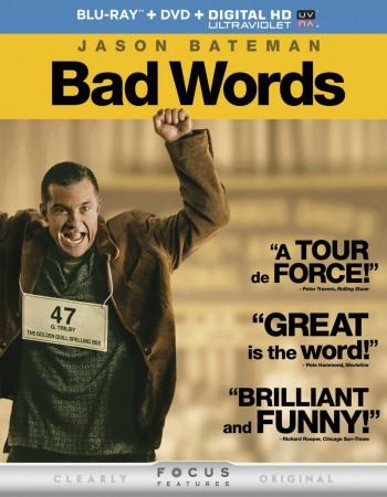 badwords_bd