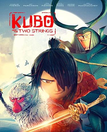kubo_dvd