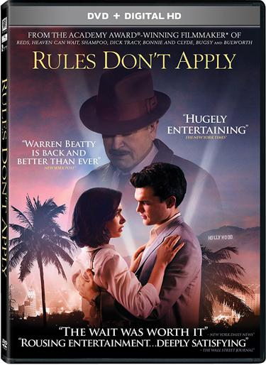 rulesdont_dvd